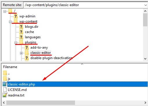 plugin location in FTP